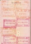 При въезде в / на Украину по загранпаспорту заполнять украинскую иммиграционную карточку не нужно. Даты въезда и выезда контролируют по штампам пограничников